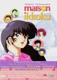 Rumiko Takahashi's Maison Ikkoku: Collector's DVD Box Set Vol.6 (DVD)