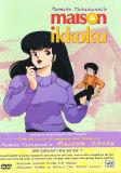 Rumiko Takahashi's Maison Ikkoku: Collector's DVD Box Set Vol.7 (DVD)