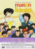 Rumiko Takahashi's Maison Ikkoku: Collector's DVD Box Set Vol.8 (DVD)