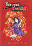 Rurouni Kenshin TV: Season One Boxed Set (DVD)
