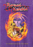 Rurouni Kenshin: TV Series Season Two Box Set (DVD)