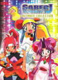 Saber Marionette J: Ultimate Collection (DVD)