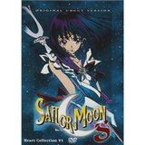 Sailor Moon S: Heart Collection VI (DVD)