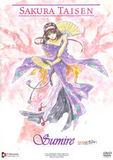 Sakura Taisen: Sumire (DVD)