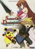 Sands of Destruction: The Complete Series (DVD)