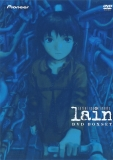 Serial Experiments Lain: DVD Box Set (DVD)