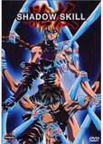 Shadow Skill (DVD)