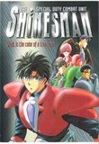 Shinesman: The Special Duty Combat Unit (DVD)