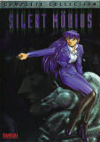 Silent Mobius: Complete Collection (DVD)