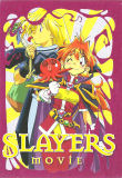 Slayers Movie Box Set (DVD)