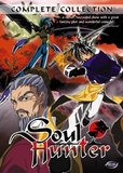 Soul Hunter -- Complete Collection (DVD)