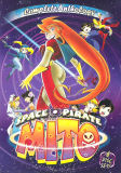 Space Pirate Mito complete Anthology (DVD)