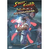 Street Fighter Alpha: Generations (DVD)
