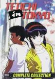 Tenchi In Tokyo: DVD Box Set (DVD)