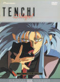 Tenchi Muyo DVD Ultimate Edition (DVD)