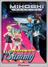 Tenchi Muyo: Mihoshi Special / Magical Girl Pretty Sammy (DVD)