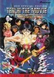 Tenchi the Movie: Tenchi Muyo in Love (DVD)