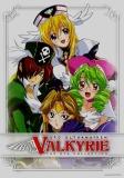 UFO Ultramaiden Valkyrie: Seasons Three and Four OVA Collection (DVD)