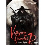 Vampire Hunter D (DVD)