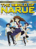 World of Narue DVD Collection, The (DVD)