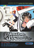 You're Under Arrest: Disc 01 (DVD)