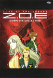 Zone of the Enders: Complete Collection (DVD)