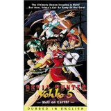 Devil Hunter Yohko 5 - Hell on Earth! (VHS)