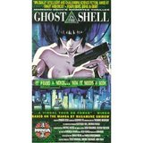 Ghost in The Shell (VHS)