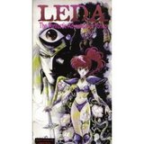 Leda: Fantastic Adventures of Yohko (VHS)