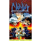 Ninja Resurrection (VHS)