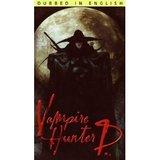Vampire Hunter D (VHS)