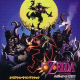 Legend of Zelda: Majora's Mask Soundtrack, The (Koji Kondo)