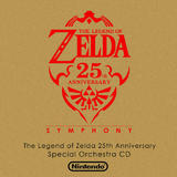Legend of Zelda 25th Anniversary Symphony, The (Nintendo)