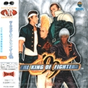 King of Fighters '99 Original Sound Trax, The (SNK)