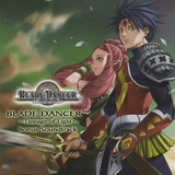 Blade Dancer: Lineage Of Light Soundtrack (Various)