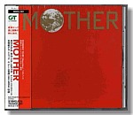 Mother 1 Soundtrack (Various)
