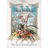 Art of Suikoden V, The (Konami, BradyGames)