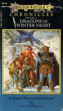 DragonLance Chronicles Volume II: Dragons of Winter Night (Margaret Weis & Tracy Hickman)