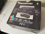 Panasonic 3DO -- FZ-1 Model -- Box Only (3DO)