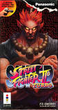 Super Street Fighter II Turbo (3DO)