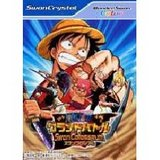One Piece: Grand Battle Swan Colosseum (Bandai WonderSwan Color)
