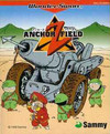 Anchorz Field (Bandai WonderSwan)