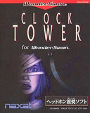 Clock Tower (Bandai WonderSwan)
