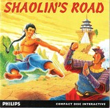 Shaolin's Road (CD-I)