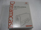 Adapter -- Broadband (Dreamcast)