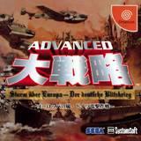 Advanced Daisenryaku: Europe no Arashi - Doitsu Dengeki Sakusen (Dreamcast)