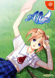 After...: Wasureenu Kizuna (Dreamcast)