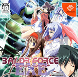 Baldr Force EXE (Dreamcast)