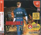 Biohazard 2 Value Plus (Dreamcast)