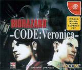 Biohazard: Code: Veronica (Dreamcast)